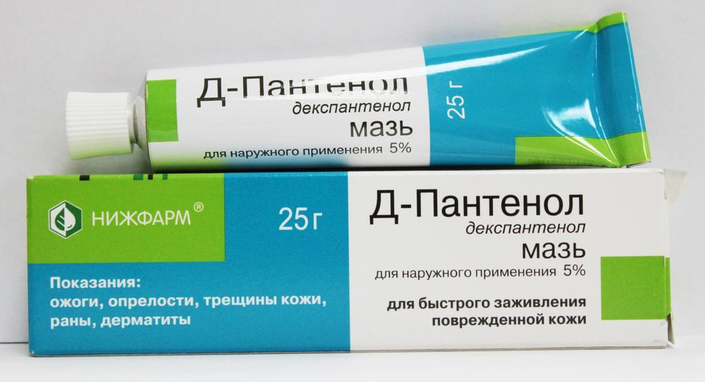 мазь от аллергии пантенол