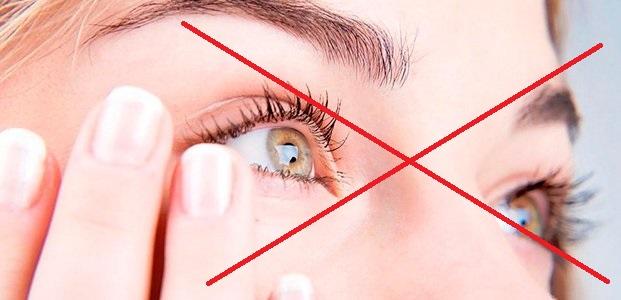 Банеоцин нельзя применять для органов зрения