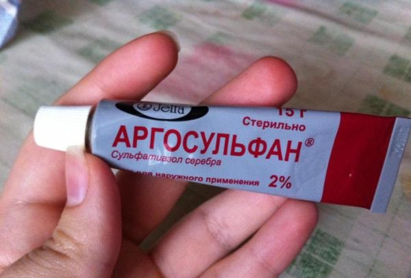 Препарат Аргосульфан для лечения ожогов