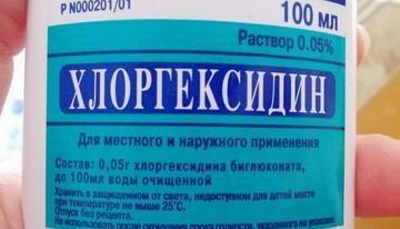 Хлоргексидин при ожогах