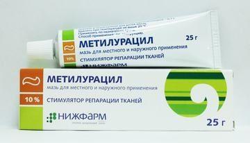 Метилурацил при ожогах