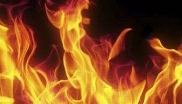 Ожог огнём