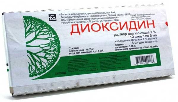 Антибиотик Диоксидин