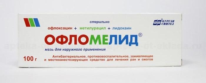Офломелид или левомеколь
